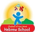 Chabad Hebrew School